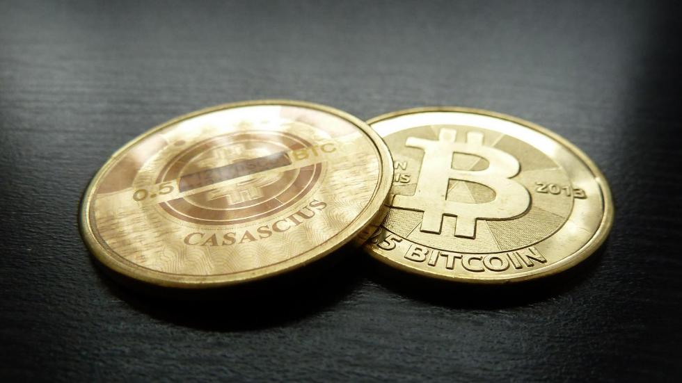 Самый выгодный курс на обмен биткоинов в сети