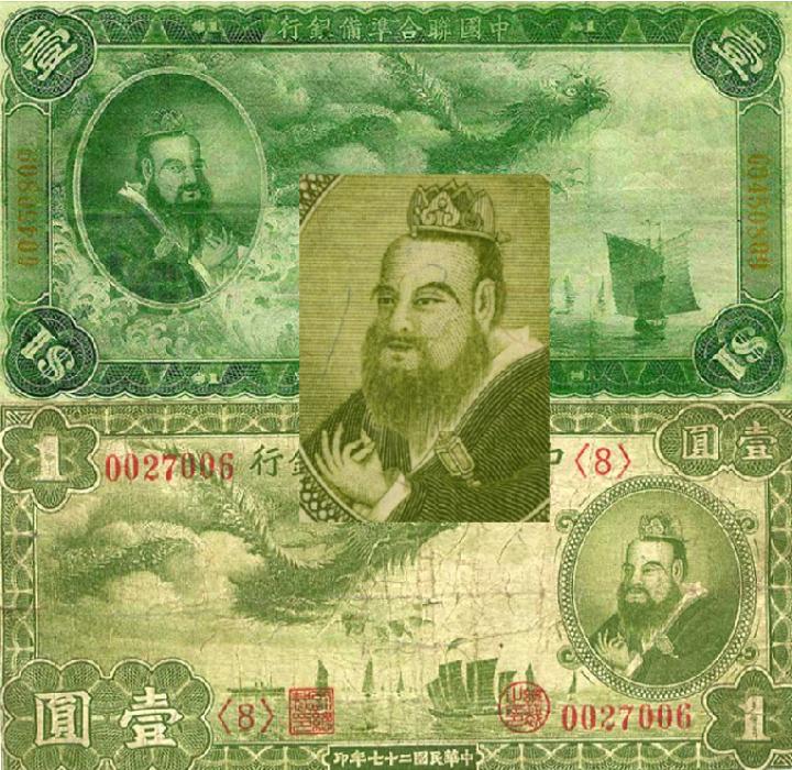 Андрей Зинченко: семиотика денежных знаков (часть 6): Деньги как мотивационные послания.