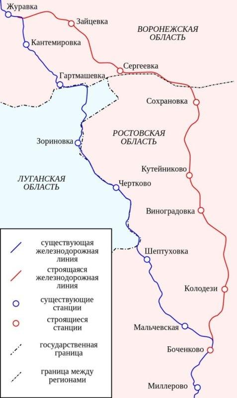 Россияне запустили железную дорогу в обход Украины (карта)