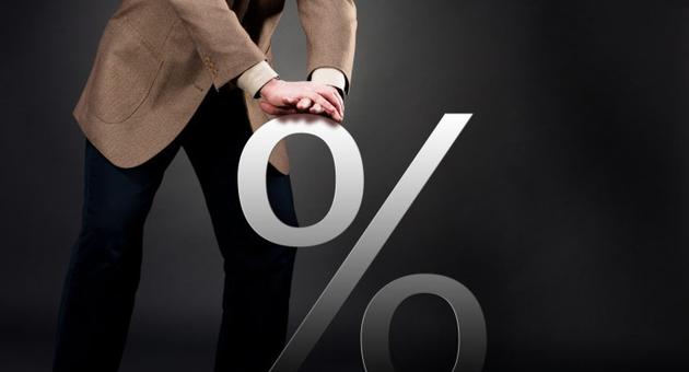 Программа рефинансирования ипотеки в разных банках