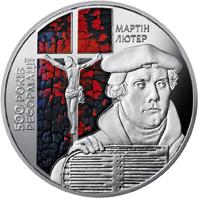 НБУ выпустит памятную монету к 500-летию Реформации