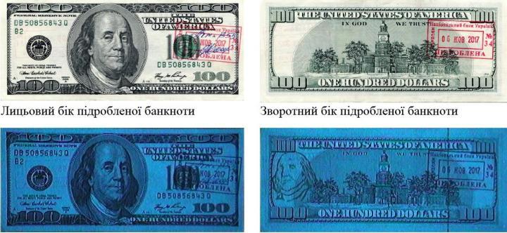В Украину зашли новые виртуозные подделки $100: НБУ дал описание