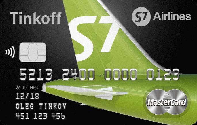 Кредитная карта для любых ваших целей