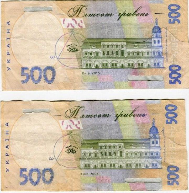 В Ивано-Франковской области обнаружили неплатежные купюры (фото)