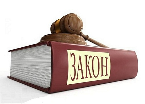 Адвокатское бюро «Шулика и партнеры»