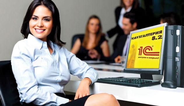 Профессиональное обучение бухгалтеров