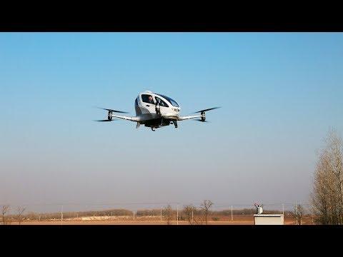 Китайский стартап испытал пассажирский квадрокоптер (видео)
