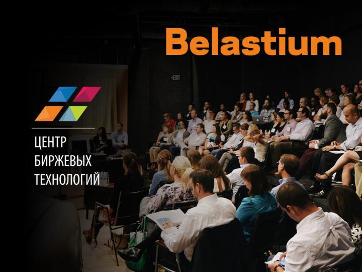 Бизнес-курс ЦБТ Беластиум (CBT Belastium): отзывы клиентов о продвинутых методиках обучения