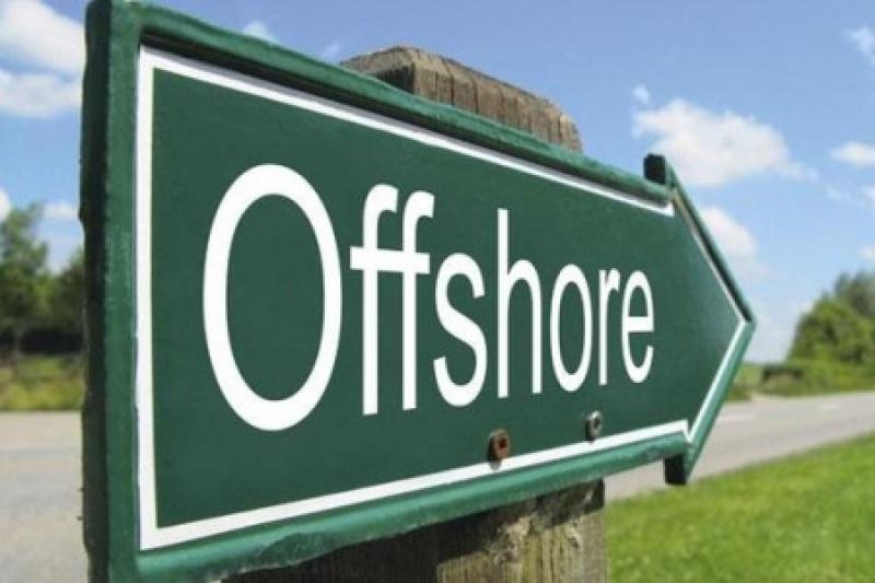 Ваша оффшорная компания в ОАЭ