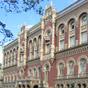 В НБУ рассказали, почему не рассматривают в Украине введение пластиковых денег