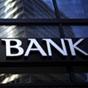 Банки маскируют долги в стиле обанкротившегося Lehman — Bloomberg