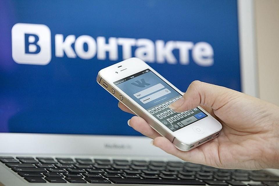 Отличный заработок на группе ВКонтакте