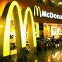 McDonald's запускает собственную криптовалюту