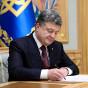 Президент подписал закон, которым установлены основные требования к органическому производству