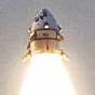 В ЕС приступают к тестированию самого большого твердотопливного ракетного двигателя