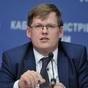 В Украине снова перепишут правила получения субсидий — что изменят