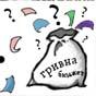 Парламентским партиям выделят из бюджета 128 млн грн
