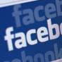 Facebook откроет штаб-квартиру в Лондоне