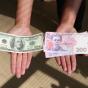 Межбанк: доллар понизила нехватка гривны