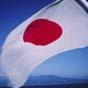 Правительство Японии создает орган для разработки «летающих машин» для борьбы с пробками