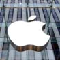 Apple создаст
