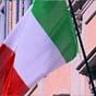 В отношении компании, которая обслуживала мост в Генуе, открыли производство