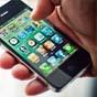 iPhone хотят использовать вместо паспортов