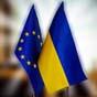 ЕС выделил Украине 15,5 млн гривен на реформу госуправления