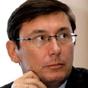 Луценко назвал основные источники коррупции в Украине