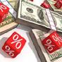 Данные НБУ по депозитным ставкам 20 ведущих отечественных банков по состоянию на 27 августа
