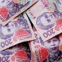 Минфин привлек более 10 миллиардов гривен в госбюджет