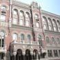 НБУ разрешил объединиться двум банкам по упрощенной процедуре
