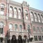 По итогам І полугодия банки получили чистую прибыль в размере 8,3 млрд грн