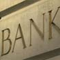 Дания расследует схему отмывания $8 млрд через украинские банки