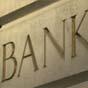 В Харькове заведующую филиалом банка подозревают в краже 200 тысяч гривен