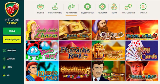 Почему украинские игроки тратят время на казино НетГейм?