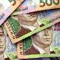 За первое полугодие украинцы задекларировали 4 трлн грн доходов
