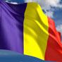 Рада ратифицировала соглашение с Румынией о сотрудничестве в военных перевозках