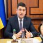 Финансирование оборонной безопасности увеличится на 30 млрд грн, — Гройсман