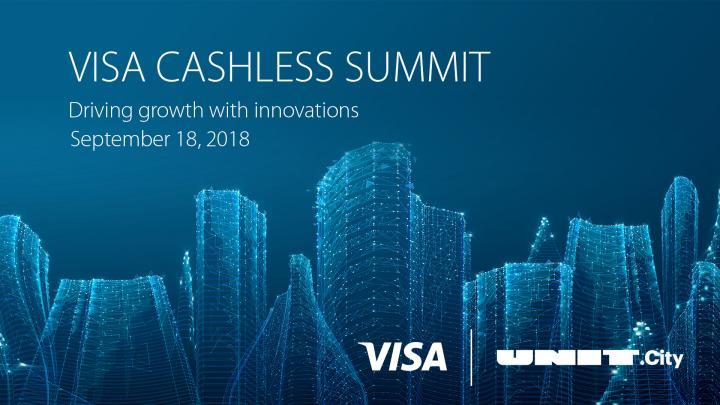 В Киеве состоится третий международный Visa Cashless Summit