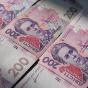 В этом году местные бюджеты получили от Укргаздобычи 880 миллионов ренты