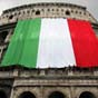 Италия планирует выделять землю за рождение третьего ребенка