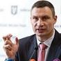Кличко рассказал о новой дорогой программе замены труб в Киеве