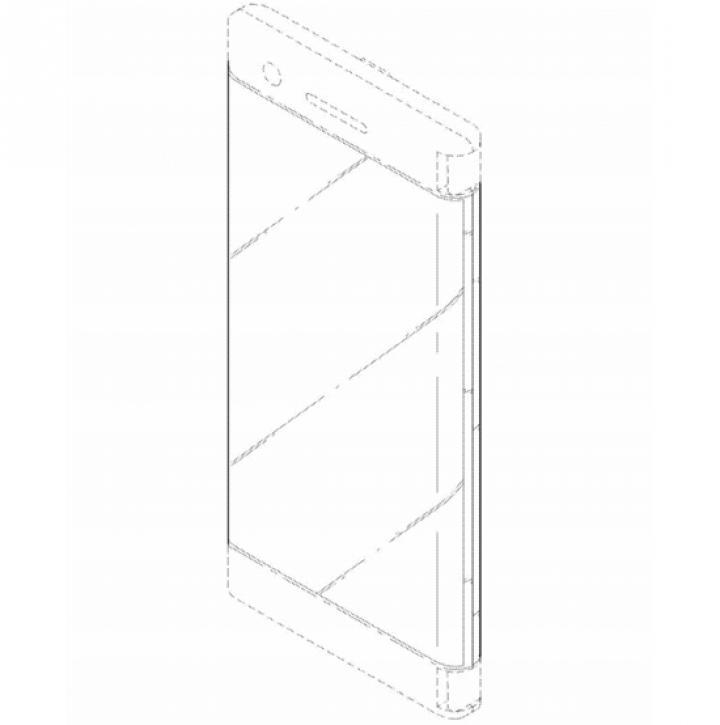 LG работает над смартфоном-книжкой с двумя дисплеями (фото)