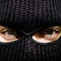 СБУ провела обыски в компании по онлайн-кредитованию