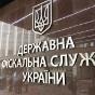 Правительство планирует разделить ГФС на три отдельных органа
