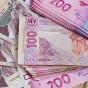 За сентябрь до банков-банкротов поступило почти 500 млн гривен, - ФГВФЛ