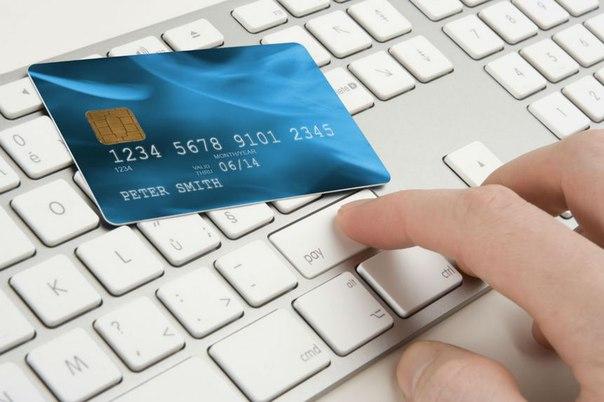 Быстрые и надежные онлайн кредиты