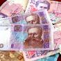 НБУ проведет аукцион по продаже неразрезанных банкнот