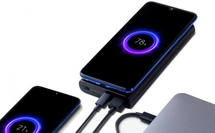 Резервный аккумулятор Xiaomi поддерживает беспроводную зарядку